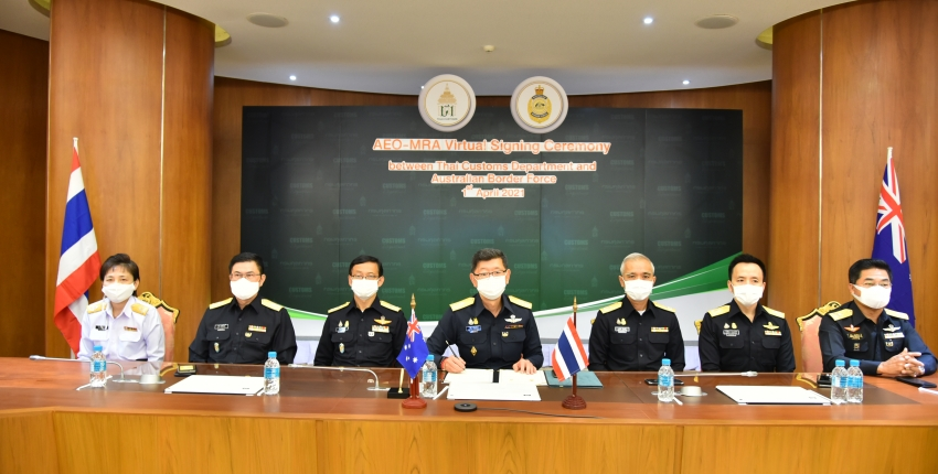 Director-General of Customs signed an AEO Mutual Recognition Arrangement between Thai Customs and Australian Border Force